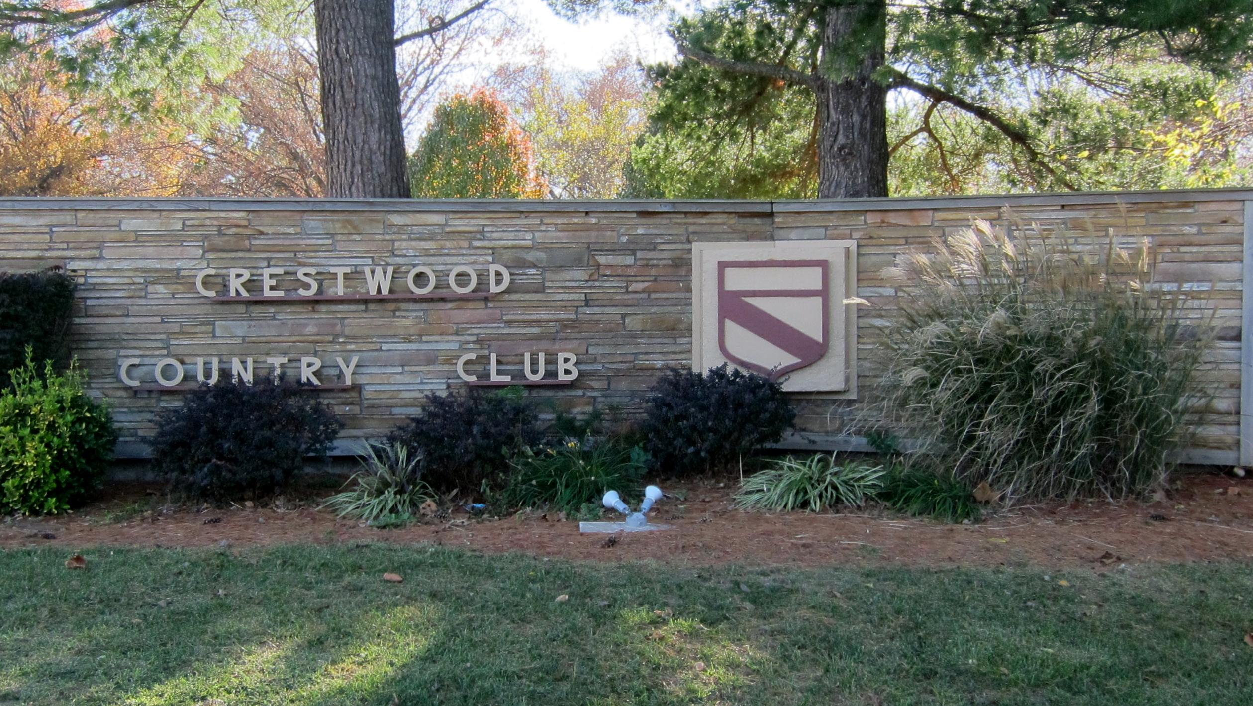 Crestwood Entrance Sign